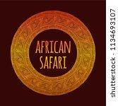 african pattern logo vector... | Shutterstock .eps vector #1134693107
