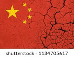 china flag crisis | Shutterstock . vector #1134705617