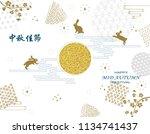 mid autumn festival... | Shutterstock .eps vector #1134741437