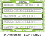 complete simple repeating... | Shutterstock .eps vector #1134742829