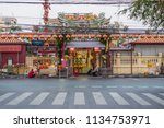 bangkok  thailand   march 31 ... | Shutterstock . vector #1134753971