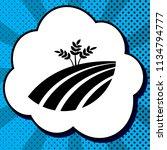 wheat field sign. vector. black ... | Shutterstock .eps vector #1134794777
