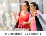 two young women shopping in mall | Shutterstock . vector #113480041