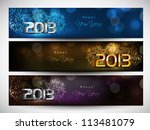 new year website header and... | Shutterstock .eps vector #113481079