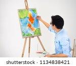 watercolor class.smart man... | Shutterstock . vector #1134838421
