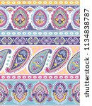 indian rug paisley ornament... | Shutterstock .eps vector #1134838787