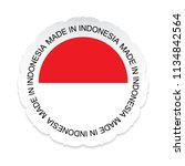 indonesia flag vector.indonesia ... | Shutterstock .eps vector #1134842564