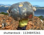 rio de janeiro  august 14  2007....   Shutterstock . vector #1134845261
