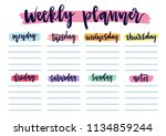 Cute A4 Template For Weekly And ...