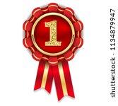 gold 1st place rosette  badge... | Shutterstock .eps vector #1134879947