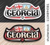 vector logo for georgia country ... | Shutterstock .eps vector #1134894581