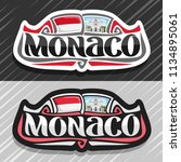vector logo for monaco country  ... | Shutterstock .eps vector #1134895061