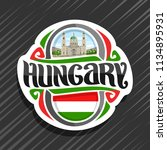 vector logo for hungary country ... | Shutterstock .eps vector #1134895931