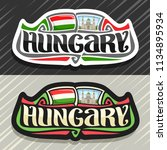 vector logo for hungary country ... | Shutterstock .eps vector #1134895934