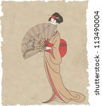 Japanese Girl With A Fan On Old ...