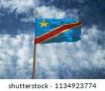 democratic republic of the... | Shutterstock . vector #1134923774