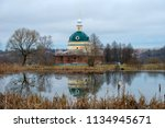a manor dug pond and a restored ... | Shutterstock . vector #1134945671