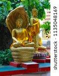 wat koh kaew in ayutthaya ... | Shutterstock . vector #1135048169