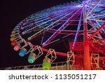 beautiful of ferris wheel at... | Shutterstock . vector #1135051217