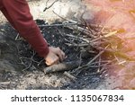 the fire and the fire in the... | Shutterstock . vector #1135067834