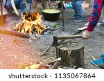 the fire and the fire in the... | Shutterstock . vector #1135067864