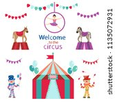 circus set on white background  ... | Shutterstock .eps vector #1135072931