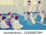 young man training new karate... | Shutterstock . vector #1135082789