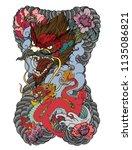 japanese old dragon tattoo for... | Shutterstock .eps vector #1135086821