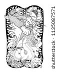 japanese tattoo design full... | Shutterstock .eps vector #1135087571