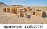 the ancient ruins of... | Shutterstock . vector #1135107764