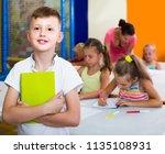 portrait of cheerful russian... | Shutterstock . vector #1135108931