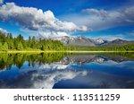 Beautiful Lake In Altai...