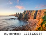 sunrise at stacks of duncansby  ...