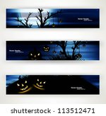 abstract bright blue header set ... | Shutterstock .eps vector #113512471