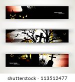 abstract bright header set of...   Shutterstock .eps vector #113512477