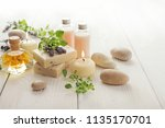 lavender spa cosmetics ... | Shutterstock . vector #1135170701