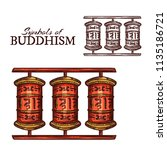 buddhism religion symbol of... | Shutterstock .eps vector #1135186721