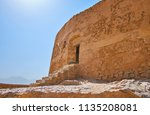 the huge wall of stone and clay ... | Shutterstock . vector #1135208081