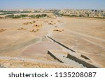 the modern districts of yazd... | Shutterstock . vector #1135208087
