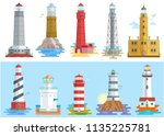 lighthouse vector beacon | Shutterstock .eps vector #1135225781