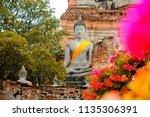 wat yai chai mongkhol in... | Shutterstock . vector #1135306391