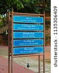 wat yai chai mongkhol in... | Shutterstock . vector #1135306409