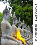 wat yai chai mongkhol in... | Shutterstock . vector #1135306475