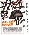 horse riding equipment shop... | Shutterstock .eps vector #1135315277