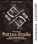 tattoo studio vintage poster ... | Shutterstock .eps vector #1135315289
