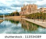 Dome Of Palma De Mallorca  Spain