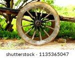 Indian Bullock Cart In Natural...
