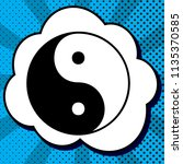 ying yang symbol of harmony and ... | Shutterstock .eps vector #1135370585