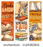 vintage bookshop sketch banner... | Shutterstock .eps vector #1135382831