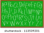 illustration of a blackboard... | Shutterstock .eps vector #113539201